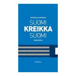Suomi-kreikka-suomi sanakirja